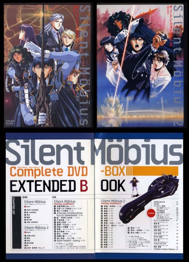 SilentMobius_2