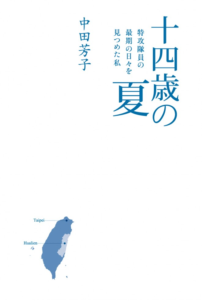 hyoshi_0619
