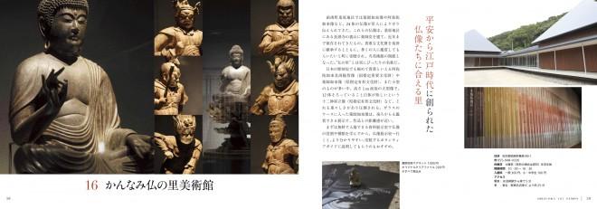 art shizuoka_page_p68-6930_S